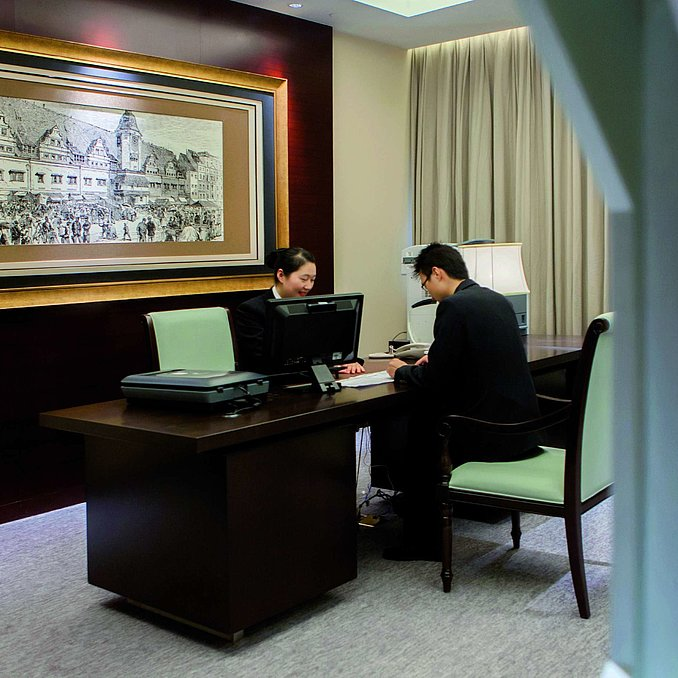 Business Center | Maritim Hotel Changzhou