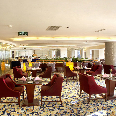 Executive Lounge | Maritim Hotel Shenyang